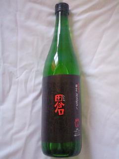 高良(はちまん)酒造・田倉