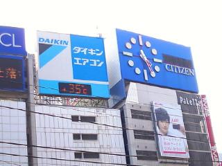 猛暑日in新宿東口