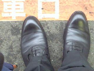 新しい靴…