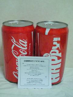 懸賞・コカ・コーラ(ビーチサンダル)