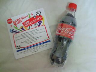 懸賞・コカ・コーラ(ボトルTシャツ)